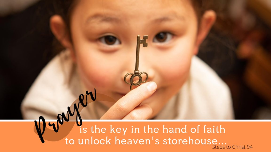 Got Your Key?
